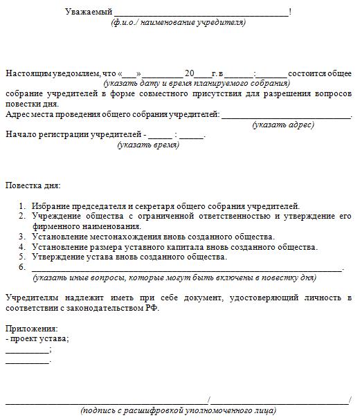 Деловое письмо: виды, правила составления, образец и пример