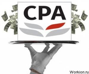 Заработок на cpa партнерках - как начать с нуля и сколько можно заработать