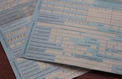 Сроки больничного листа по заболеваниям, декрету и нетрудоспособности