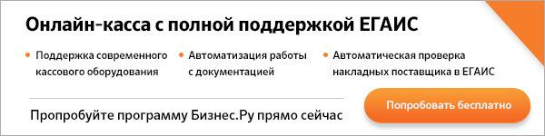 Журнал регистрации кассовых документов КО-3: скачать бесплатно