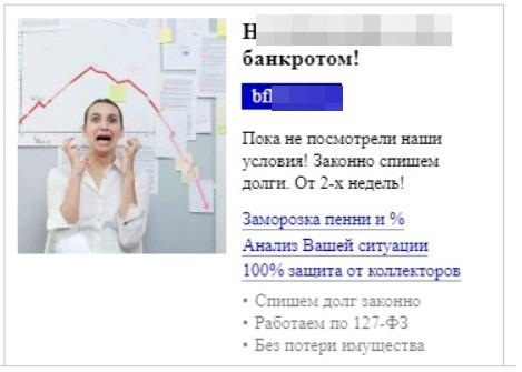 Как настроить ретаргетинг в Яндекс Директ самостоятельно пошагово
