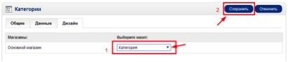 Как добавить товар в интернет-магазин на opencart правильно