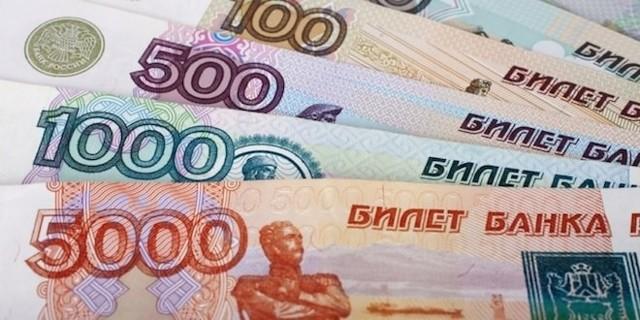 В какой валюте хранить деньги в 2018 году - мнения экспертов