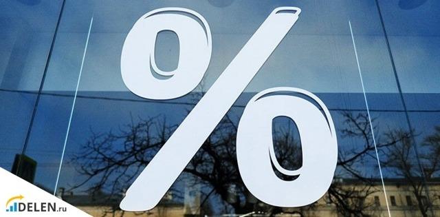 Ипотека для ИП: дают или нет, как и в каком банке получить