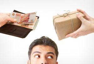 Товарный чек - скачать бланк для заполнения бесплатно