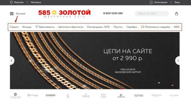 Ипотека без первоначального взноса ульяновск 2020