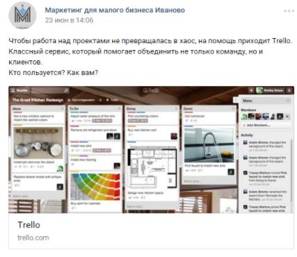 Что нельзя публиковать в социальных сетях - примеры материалов