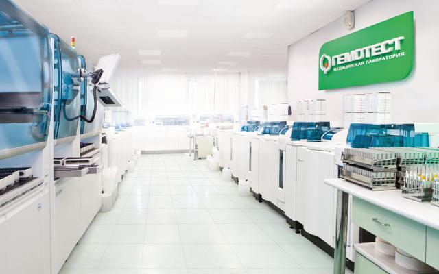 Франшиза лаборатории