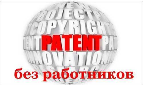 ИП на патенте: можно работать с юрлицами или нет