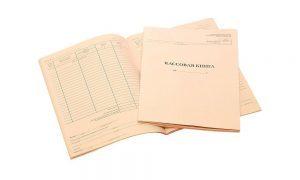 Кассовая книга форма КО-4: скачать бланк для заполнения бесплатно
