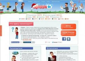 Как заработать на заданиях в интернете: пошаговая инструкция + сайты