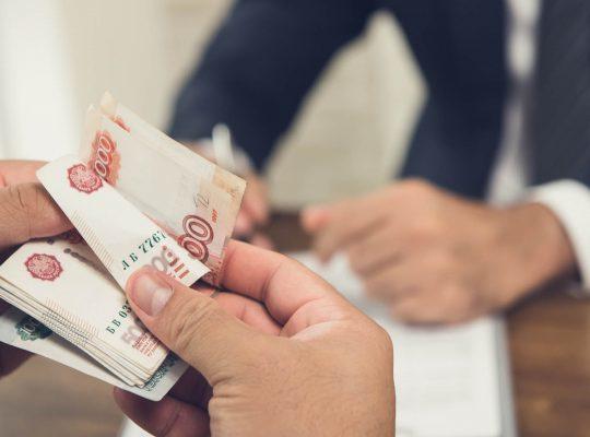 Обналичивание денег с расчетного счета ООО: схемы, причины и документы