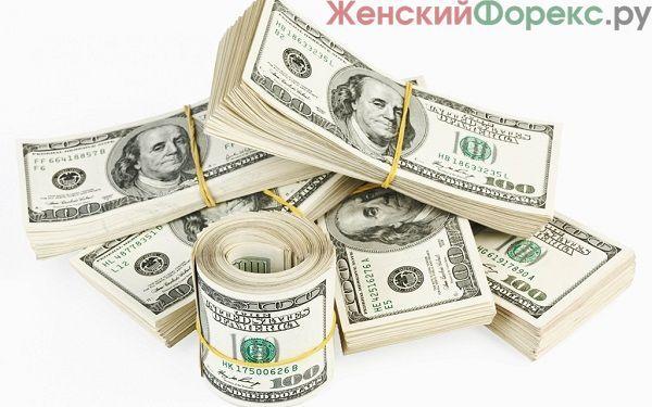 Что будет с долларом и рублем в 2018 году - мнения и прогнозы экспертов