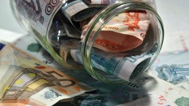 Заработок на вкладах под проценты: в банках, в интернете, в ПИФах