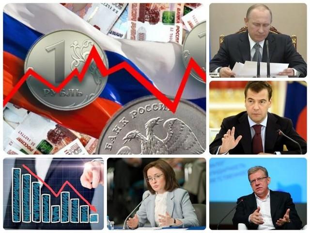 Что такое дефолт, будет ли он в России + как к нему подготовиться