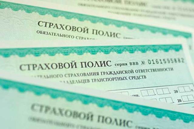 Что будет если не платить кредит и можно ли не платить законно