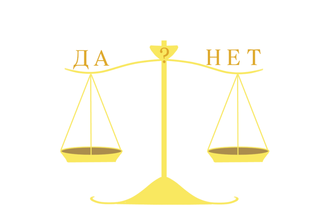 Регистрация ООО на домашний адрес директора или учредителя