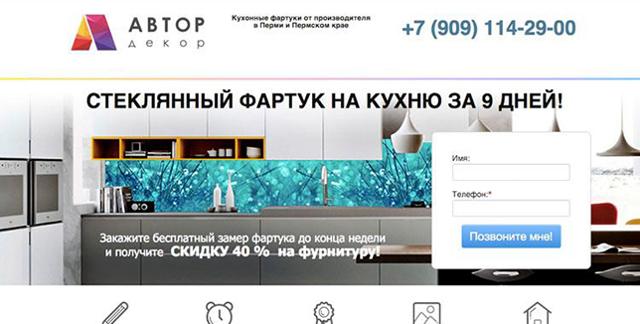 ТОП-16 лучших конструкторов Лендинг Пейдж: бесплатных и недорогих