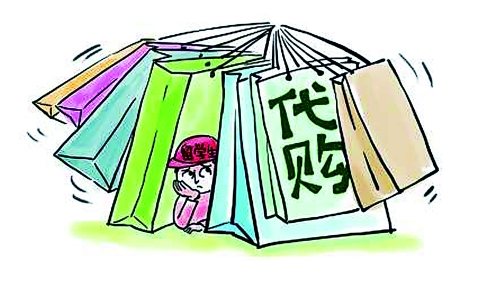 По какой схеме заказать товар из Китая?