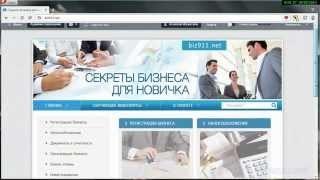 Штрафы ИП за деятельность не по ОКВЭД