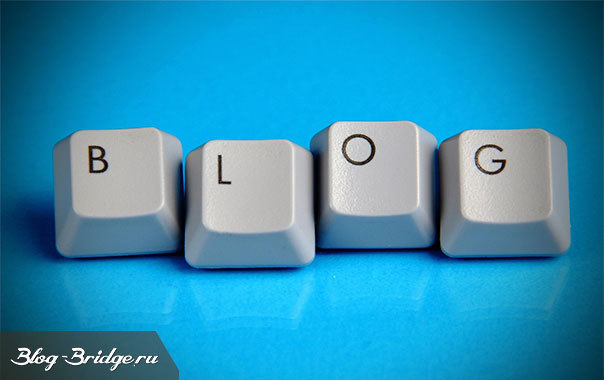 Как заработать на блоге: инструкция по созданию блога и раскрутке