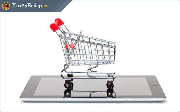 Как сделать интернет-магазин законно