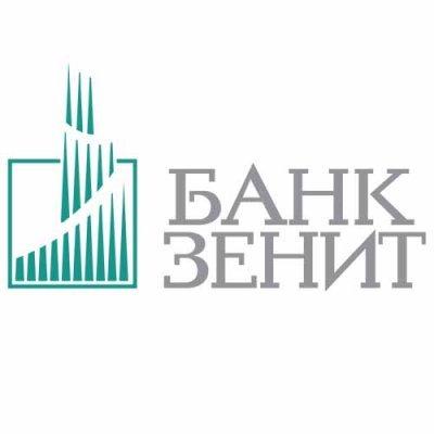В каком банке открыть вклад - ТОП-20 банков с выгодными условиями