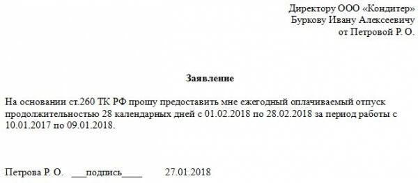 На сколько лет выдается водительская медицинская справка в россии